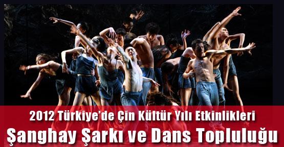 2012 Türkiye'de Çin Kültür Yılı Etkinlikleri  Şanghay Şarkı ve Dans Topluluğu