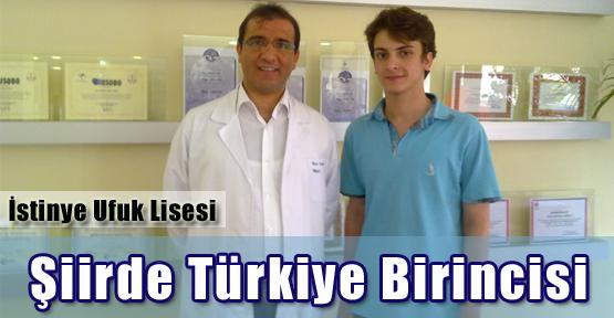 İstinye Ufuk Lisesi Türkiye Birincisi Oldu